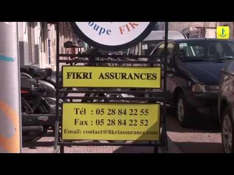 Fikri Assurances (12 A Assurances Groupe Fikri)