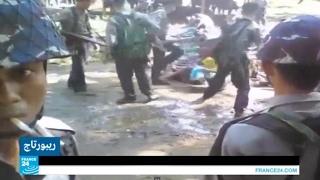 شاهد..استمرار معاناة المسلمين في بورما