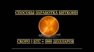 оборудование для майнинга биткоинов купить