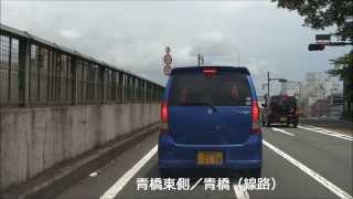 神奈川県道73号(小田原停車場)