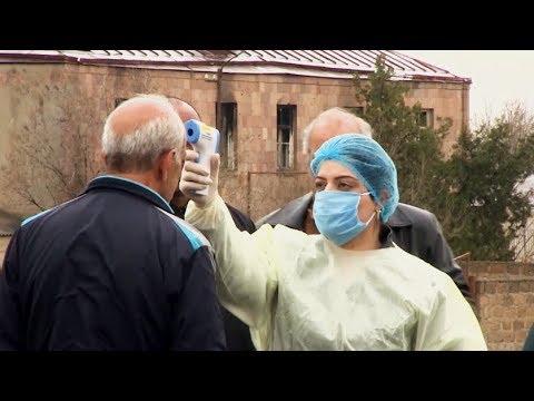 Армения на карантине. Никол Пашинян сдал тест на коронавирус