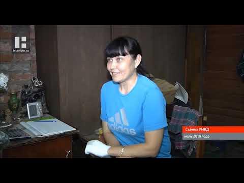 В Котовске вынесли приговор мужчине, подозреваемому в разбойном нападении