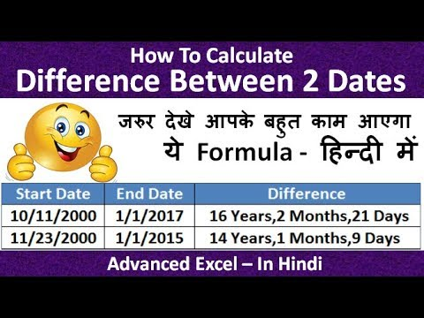 today date in hindi numbers