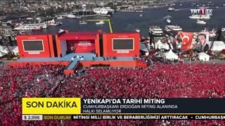 Реджеп Тайип Эрдоган и 5,2 миллионов человек