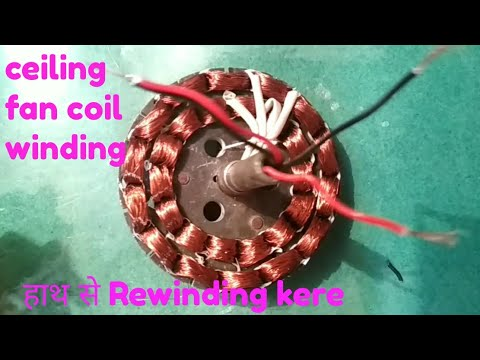ceiling fan coil winding easy at home (hindi)
