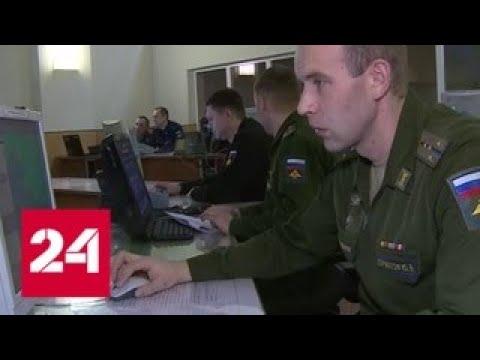 День рождения отмечает Военная академия воздушно-космической обороны в Твери - Россия 24