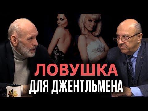 Неудобная правда о мировой аристократии. А. Фурсов. Г. Соколов