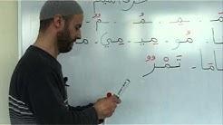 Quran lesen lernen - Komplette 3. Lernstunde - Das Alphabet (mīm/lām)