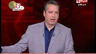 فيديو.. تامر أمين: الحكومة بتوفر المخدارت للمصريين وبتحرمهم من السكر