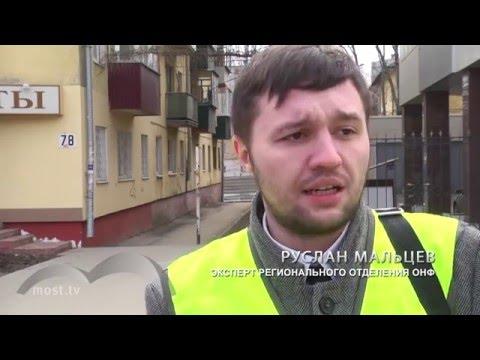Новости. Липецк. 16 марта 2016 года