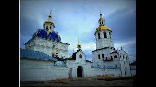 Свято-Знаменский Абалакский Мужской монастырь