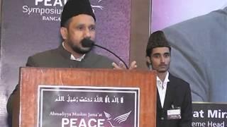 Moulvi Kalim Khan Sb @ Ahmadiyya Peace Symposium Bangalore 2013