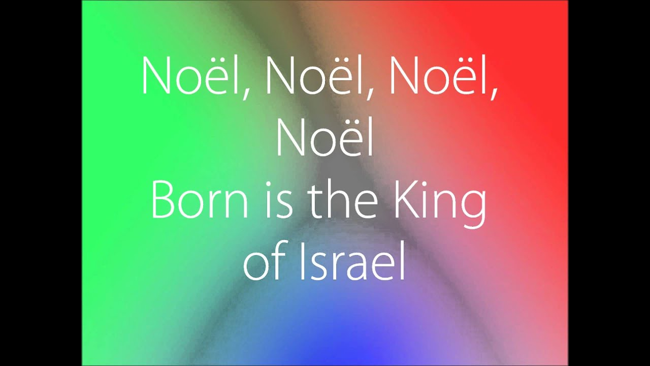The First Noel (With Lyrics) - YouTube