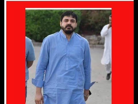 Ch Abdul Rehman Bandesha    Ch Ilyas Jutt Bandasha