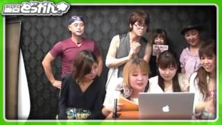 Recorded on 13/06/15 どっかん歌合戦MC桜木雫,織音結奈,まこ,伊集院友...