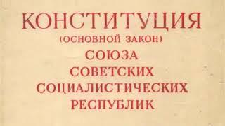 15 10 16 Неподсудность граждан СССР, ВрИО премьер министра БОГДАНОВ А В