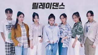 [릴레이댄스]NCT DREAM 엔시티 드림 '맛 (Hot Sauce)'   커버 댄스 DANCE COVER GB ACACDEMY Audtion Class   K-POP