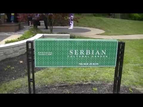 Serbian Cultural Garden Virtual Tour