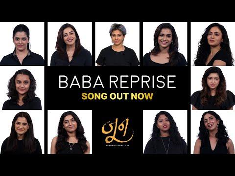 Baba (Reprise)   June Film   Shalmali   Planet Marathi OTT   Akshay Bardapurkar   Nikhil Mahajan