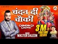 Download Master Saleem - Chandan Di Chowki - Super Hits Collection Of Master Saleem - Jai Bala Music MP3 song and Music Video