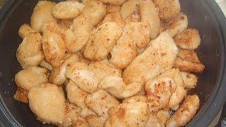 Куриная грудка (Наггетсы)