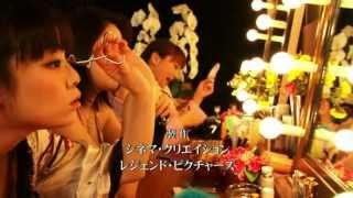 ストリッパー(プレビュー)【LOVE&EROS】
