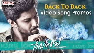 Download Hindi Video Songs - Nenu Local Back To Back Video Song Promos    Nani, Keerthy Suresh   Devi Sri Prasad