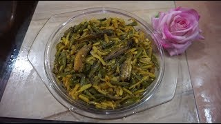 how to cook tangra macher chorcori | Bangali traditional recipe