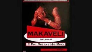 2pac how long will they mourn me with extra 2pac verse