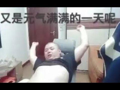 德云色大师局 卑微小李的瞎子