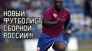 Самый сильный футболист в мире!!!