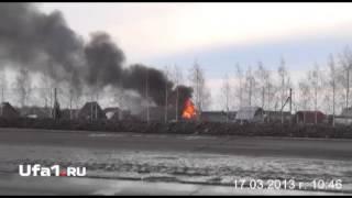 Новости Уфы: от дома остались кирпичи(, 2013-03-18T07:00:12.000Z)