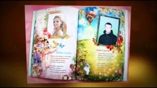 Книга со сказками! Главный герой - Ваш малыш!(Уникальная типографская персонализированная книга с фото и именем Вашего ребенка! Главный герой всех сказ..., 2012-03-23T10:44:48.000Z)