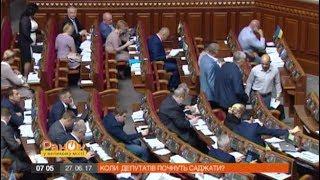 5 депутатов ВР обвиняют в коррупции