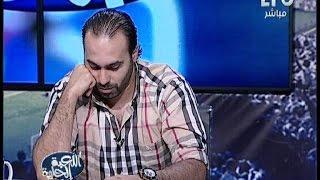 بالفيديو.. جمال حمزة يبكي على الهواء بعد عرض أهدافه
