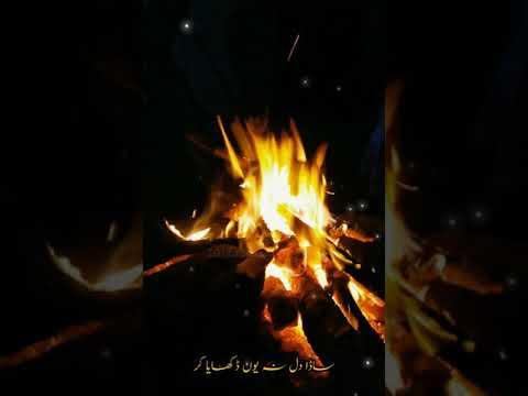 khuda-aur-mohabbat-season-3-status-video- -whatsapp-status-video-2021- -اسی-نازک-دل-دے-لوگ-ہاں