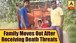 Family moves out of Saharanpur after receiving death threats, alleges Police of negligence