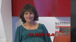 Kisabac Lusamutner anons 08.05.18 12 Tari Anc