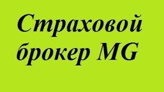автострахование финансовое страхование купить полис залогового имущества цены Одесса