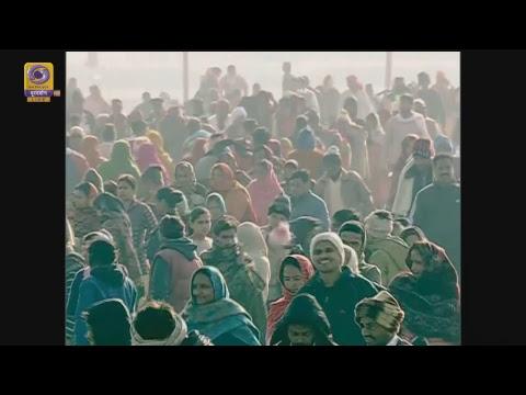1st Shahi Snan of Prayagraj Kumbh 2019 - LIVE