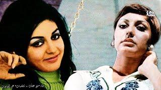 كوكوش | نجمة إيران الاولى - ملكة البوب التى منعت من الغناء !