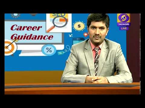 Career Guidance Dt: 10/11/2017