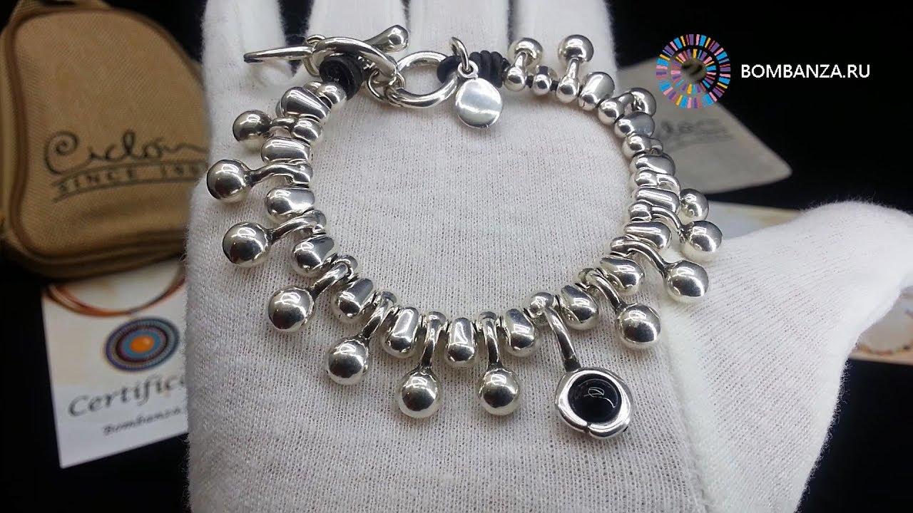 Элитные браслеты своими руками фото 241