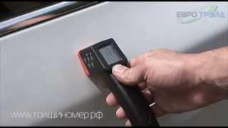 Толщиномер ЛКП по черным и цветным металлам ЕТ-11Р рекомендован передачей Среда Обитания(, 2013-04-13T11:53:23.000Z)