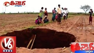 Pothole Formed in Farming Land l Warangal | Teenmaar News - V6 News