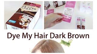 Repeat youtube video Dye My Hair Dark Brown♥自分で髪を黒茶に染める