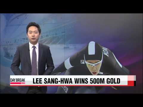 Lee Sang-hwa wins 500m gold   이상화 500m 금메달 달성