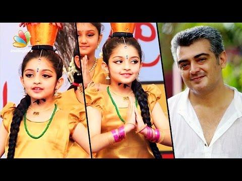 Ajith Shalini Daughter Anoushka Dance Performance | School Annual Day
