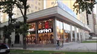 Our beloved city Bishkek