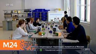 Как работают профильные классы в Москве - Москва 24